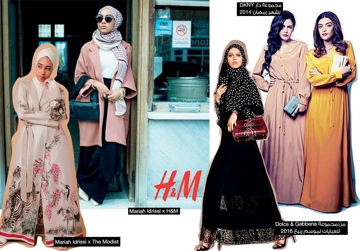 f0bc8b714 مجلة زهرة السوسن - موضة الأزياء المحتشمة: من خيار شخصي إلى موضة عالمية