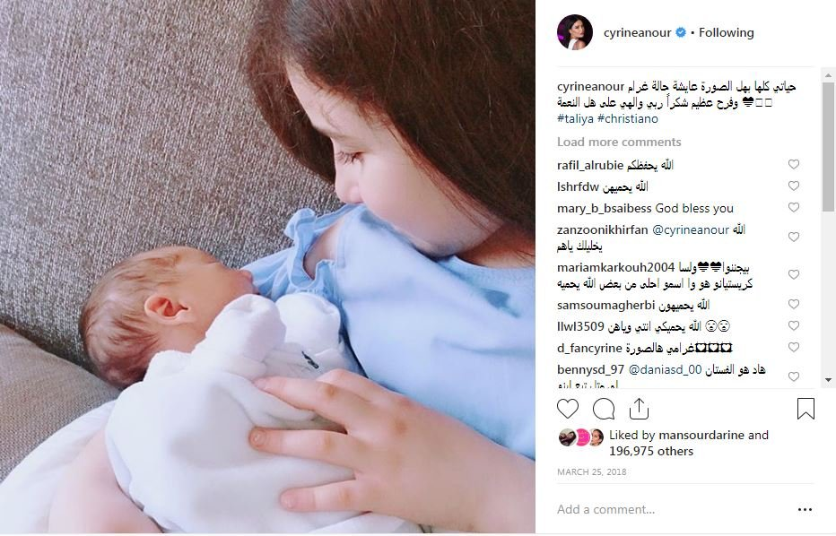 414cca3f1 مجلة زهرة السوسن - 6 أمور لا تعرفينها عن سيرين عبد النور الوالدة