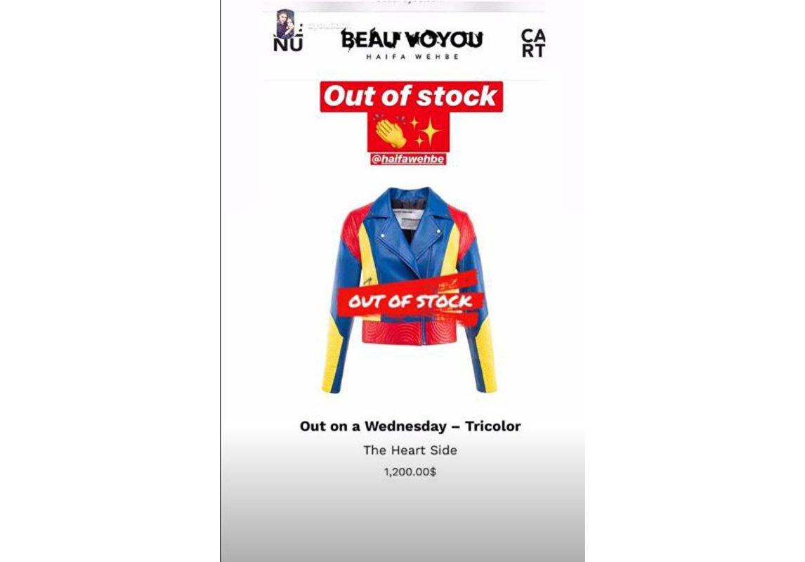 109d82c69 مجلة زهرة السوسن - هيفاء وهبي تطلق علامتها التجارية الجديدة Beau Voyou